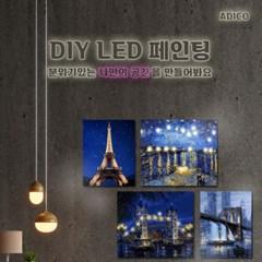 DIY LED 페인팅 - 풍경 6종 택1_(1629529)