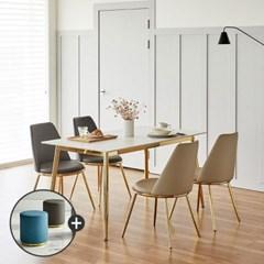 [상도가구]리즈 포세린 세라믹식탁 골드 W1500  4인식탁의자세트