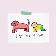A3 포스터 - play with you-1