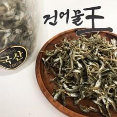 건어물왕 명품 국내산 멸치 가이리멸치 250g