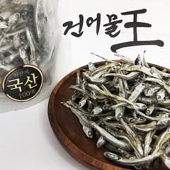 건어물왕 명품 국내산 멸치 고바멸치 250g