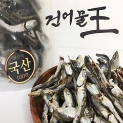 건어물왕 명품 국내산 멸치 다시멸치 250g