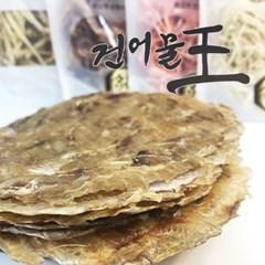건어물왕 명품 고소한 쥐포 특대 250g(5개입)