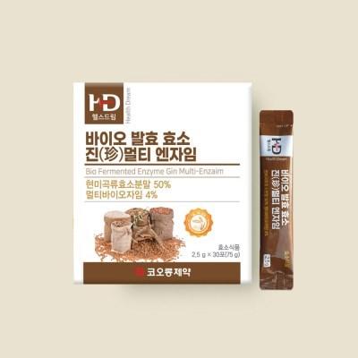 [코오롱제약] 바이오 발효 효소 진 멀티 엔자임 1box(30포)