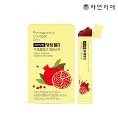자연지애 유기농 석류 탱탱300 젤리스틱 1박스(10포)_(3422482)