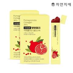 자연지애 유기농 석류 탱탱300 젤리스틱 2박스(20포)_(3422481)