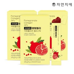 자연지애 유기농 석류 탱탱300 젤리스틱 3박스(30포)_(3422480)