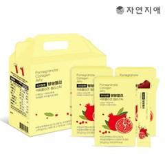 자연지애 유기농 석류 탱탱300 젤리스틱 9박스(90포)_(3422478)