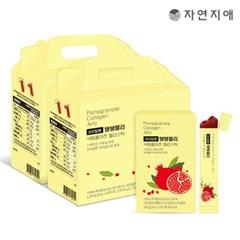 자연지애 유기농 석류 탱탱300 젤리스틱 2세트(120포)_(3422477)