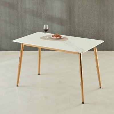 [상도가구] 리즈 포세린 세라믹식탁 골드 1200/1500/1800 테이블