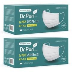 [닥터퓨리] KF-AD 비말차단 뉴케어 건강마스크 50매 x 2개 대형