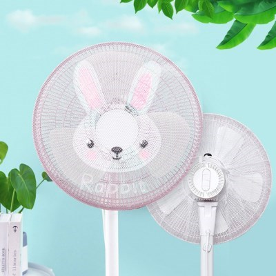 선풍기 보호커버(토끼)/선풍기안전커버/선풍기덮