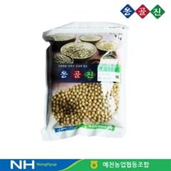예천농협 옹골진 국내산 햇 잡곡 백태 1kg