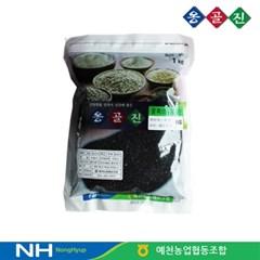 예천농협 옹골진 국내산 햇 잡곡 찰흑미쌀 1kg