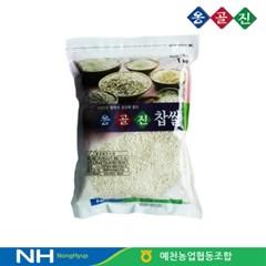 예천농협 옹골진 국내산 햇 잡곡 찹쌀 1kg