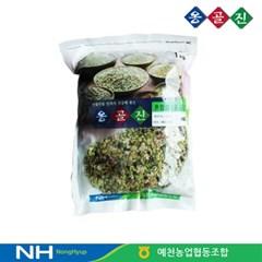 예천농협 옹골진 국내산 햇 잡곡 혼합콩 1kg