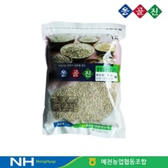 예천농협 옹골진 국내산 햇 잡곡 쌀보리쌀 1kg