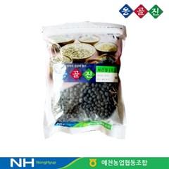 예천농협 옹골진 국내산 햇 잡곡 서리태 1kg