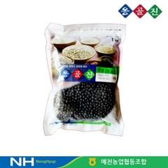 예천농협 옹골진 국내산 햇 잡곡 약콩 1kg