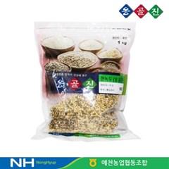 예천농협 옹골진 국내산 햇 잡곡 깐녹두 1kg