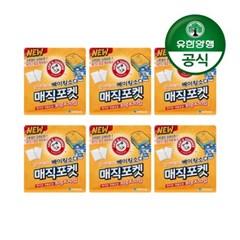 [암앤해머]매직포켓 베이킹소다 서랍장 냄새탈취제 6개