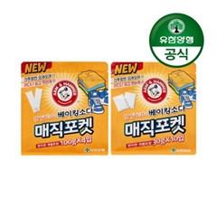[암앤해머]매직포켓 냄새탈취제(서랍장+옷장)