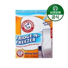 [유한양행]암앤해머 프리지앤프리저 냉장고 탈취제(스탠드형)