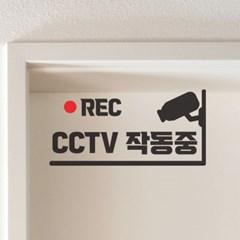 cctv 작동중 rec표시 매장 도어스티커