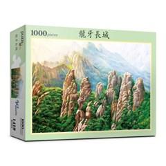 1000피스 용아장성 직소퍼즐 PL1419_(1700838)