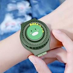 1+1 손목시계형 귀여운 캐릭터 키즈 선풍기