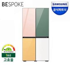 인증점 삼성 비스포크 냉장고 RF85T91S1AP 1등급 오더메이드 글라스