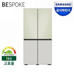 인증점 삼성 비스포크 냉장고 RF85T91S1AP 1등급 오더메이드 메탈
