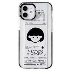 아이폰SE2 스타일 클리어 심플 커버 젤리 케이스 P598_(4111057)