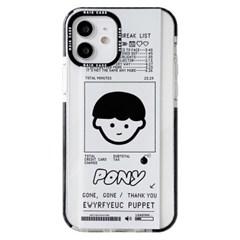 아이폰8 스타일 클리어 심플 커버 젤리 케이스 P598_(4111056)