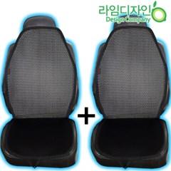 VAV 블랙포마드 4D 쿨매쉬 통풍시트 앞좌석2P