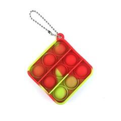 사각형 열쇠고리 푸시팝 팝잇 (1A)그린레드