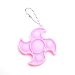 바람개비형 열쇠고리 푸시팝 팝잇 (14C)핑크