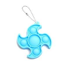 바람개비형 열쇠고리 푸시팝 팝잇 (14D)블루