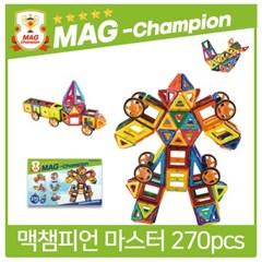 맥챔피언 마스터세트 Master 270pcs