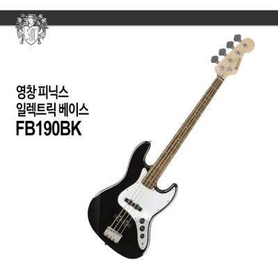영창 피닉스 Fenix 일렉트릭 베이스 FB190BK JB타입