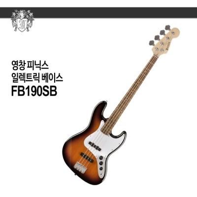 영창 피닉스 Fenix 일렉트릭 베이스 FB190SB JB타입