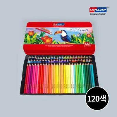 스카이글로리 120색 유성 색연필 철제틴케이스