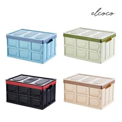 엘코코 수납함 자동차 트렁크 정리함 폴딩 캠핑 박스