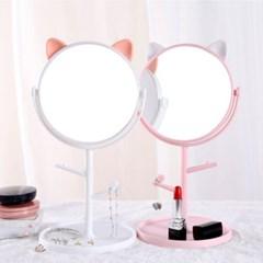 탁상용 테이블 고양이 악세사리 트레이 메이크업 원형 화장거울