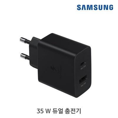 삼성전자 35W 듀얼포트 충전기 케이블미포함 EP-TA220N (JU)