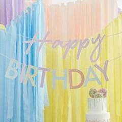 [빛나파티]파스텔 Happy Birthday 생일축하 가랜드