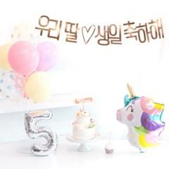 딸 생일파티 가랜드 풍선 세트 파티용품