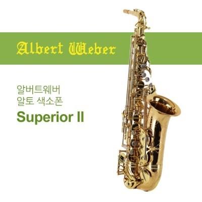 알버트웨버 Superior II 알토 색소폰