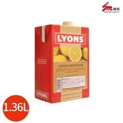 세미 라이온스 레몬 드링크 베이스 1.36L x 1팩
