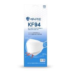 KF94 애니가드 마스크 대형 50매 개별포장 기획상품